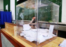 Κοινοποίηση των επίσημων εκλογικών αποτελεσμάτων για το Διοικητικό Συμβούλιο, την Ελεγκτική Επιτροπή και των αντιπροσώπων στη ΔΟΕ ! ! !
