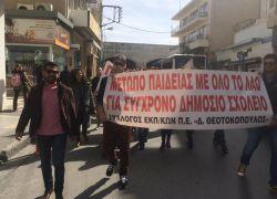 Ο Σύλλογός μας χαιρετίζει τη μαζική και δυναμική κινητοποίηση στο Ηράκλειο για τους Μόνιμους Διορισμούς