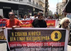 Δεν κάνουμε βήμα πίσω… εμείς: Μαζικό και δυναμικό το πανεκπαιδευτικό συλλαλητήριο στο Ηράκλειο
