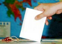 Ενημέρωση για την ημερομηνία της Εκλογοαπολογιστικής Συνέλευσης και των εκλογών του Συλλόγου ! !