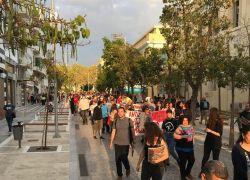 Μαζική και δυναμική η παρουσία των εκπαιδευτικών στο συλλαλητήριο ενάντια στο πολυνομοσχέδιο και τις κάμερες στις τάξεις
