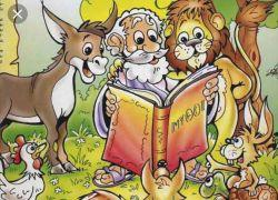 Δράση από την Ομάδα Βιβλίου:                                                                      «Όπου ακούς πολλά Κεράσα … γράψε κι ένα μύθο του Αισώπου!»