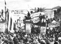 45 χρόνια από την εξέγερση των φοιτητών στο Πολυτεχνείο    Παιδεία-Ελευθερία-Δημοκρατία-Κοινωνική δικαιοσύνη  Σάββατο 17 Νοεμβρίου, Συλλαλητήριο: ώρα 6:30 μ.μ. στην πλ. Ελευθερίας