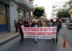 Φωτογραφικό υλικό από την 24η Απεργία της ΑΔΕΔΥ