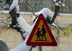Ενημέρωση για τη λειτουργία των σχολικών μονάδων στο Νομό Ηρακλείου λόγω των καιρικών συνθηκών