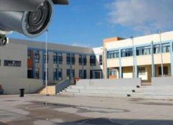 «Συλλογή στοιχείων για μη εφαρμογή της ζωντανής αναμετάδοσης των μαθημάτων από τη σχολική αίθουσα»