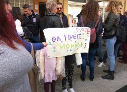 Παρασκευή 30 Μαρτίου, ώρα 11:00 π.μ.                                  στην πλατεία Κορνάρου Πανεκπαιδευτική Κινητοποίηση  με βασικό άξονα τους Μόνιμους Διορισμούς και όλα τα ανοιχτά ζητήματα του Κλάδου