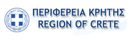 Region of Crete logo