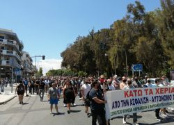 Δυναμικό και ογκώδες το απεργιακό συλλαλητήριο ενάντια                στο αντεργατικό νομοσχέδιο