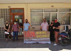 Παράσταση Διαμαρτυρίας στην Περιφερειακή Διεύθυνση Κρήτης                                    Τρίτη 29 Ιουνίου και ώρα 13:00 μ.μ.