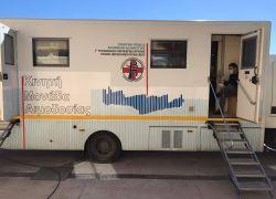 Ολοκληρώθηκε με επιτυχία η δράση του Συλλόγου Εκπαιδευτικών Π.Ε. «Δ. Θεοτοκόπουλος» ''Ημέρα Αιμοδοσίας''